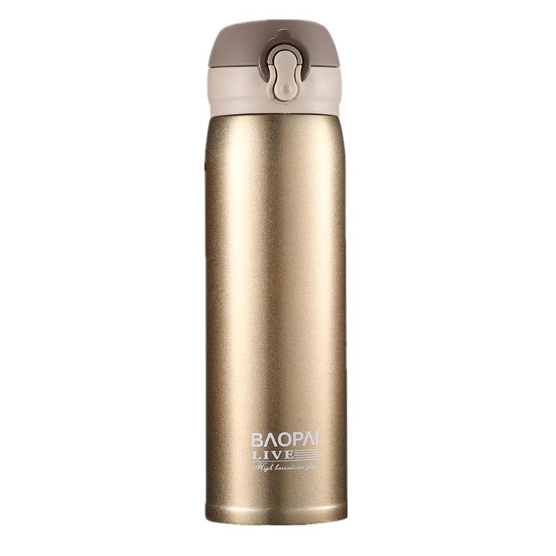豹牌不锈钢真空保温杯 弹跳杯BP03-500-68 香槟金 1Pcs