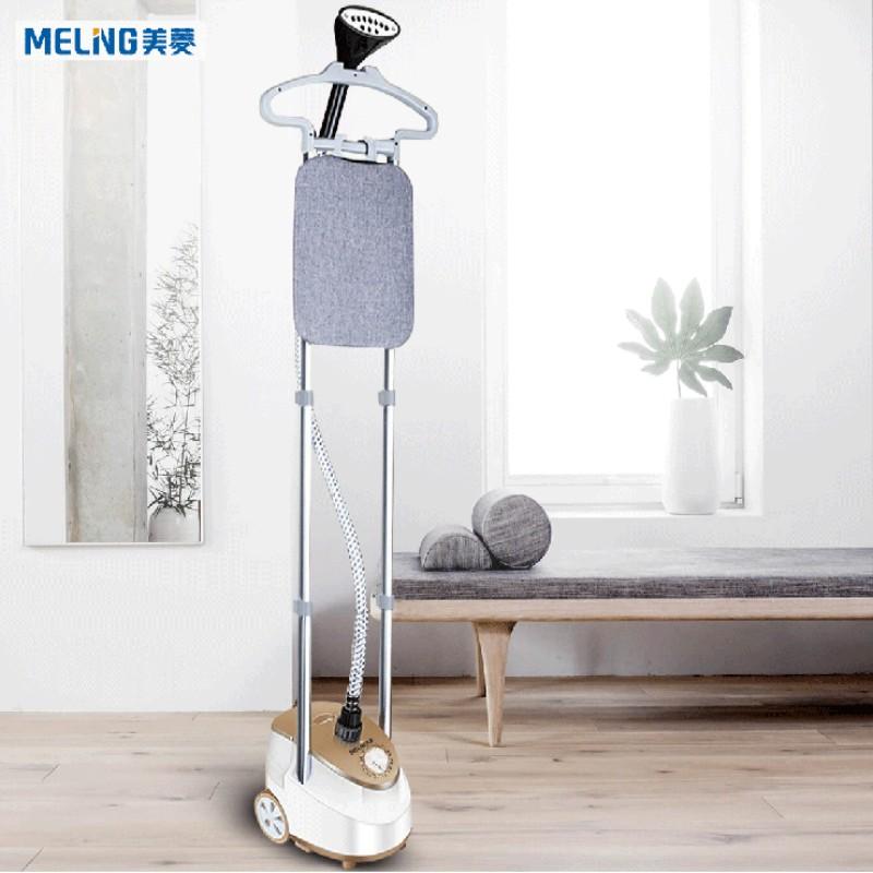 美菱(MEILING)蒸汽挂烫机 双杆手持熨烫机 电熨斗M 1Pcs
