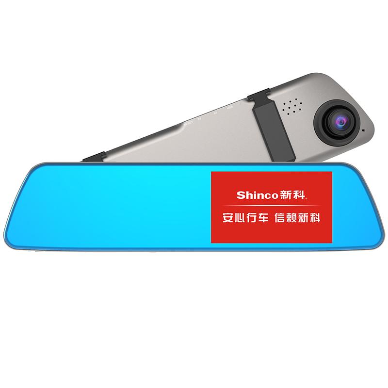 新科Shinco触摸屏前后双摄像头高清记录仪G12银色 1Pcs