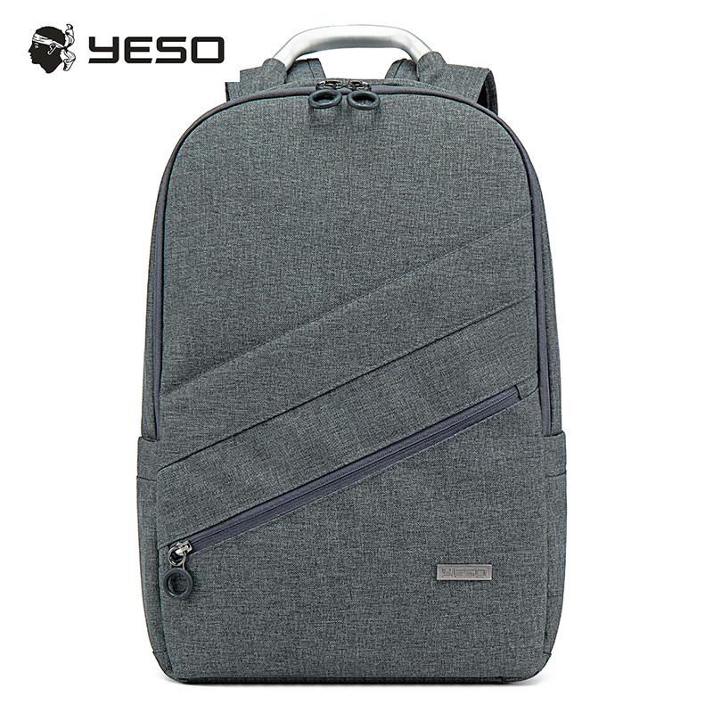 户外大师 YESO 双肩包 L8155  碳灰色  1件
