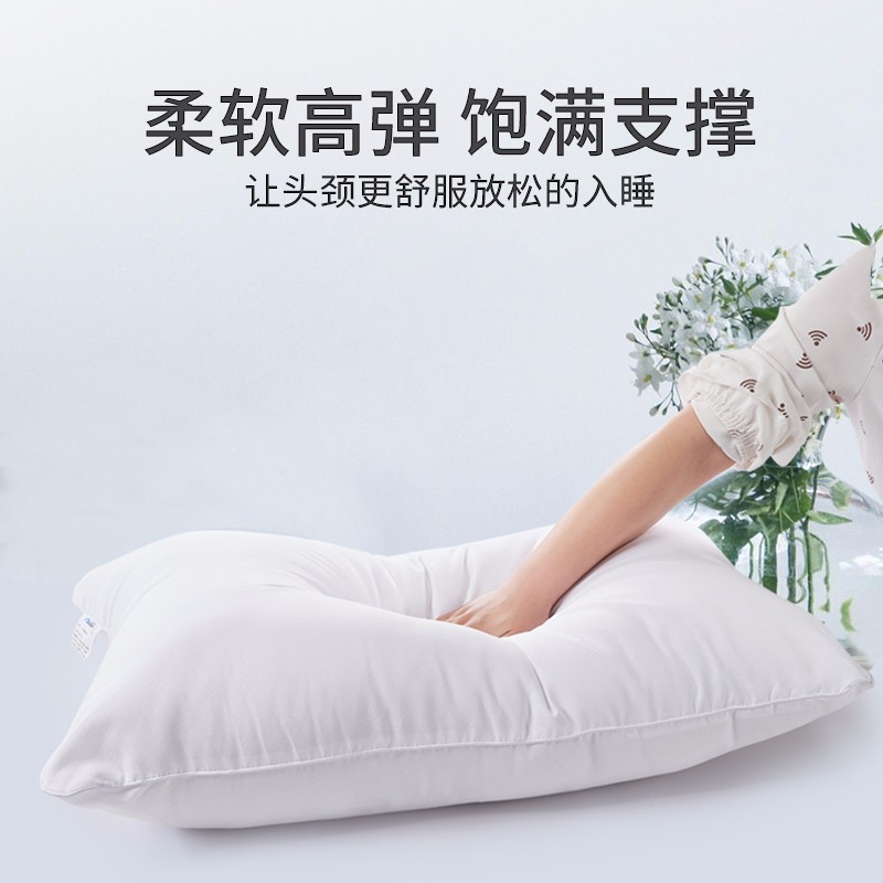 睡眠博士高弹羽丝绒星级酒店枕头 1件