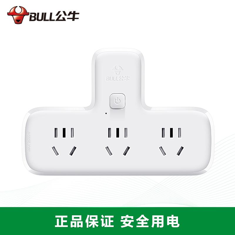 公牛BULL9603K(S)彩盒装转换器GN-9603K 1件
