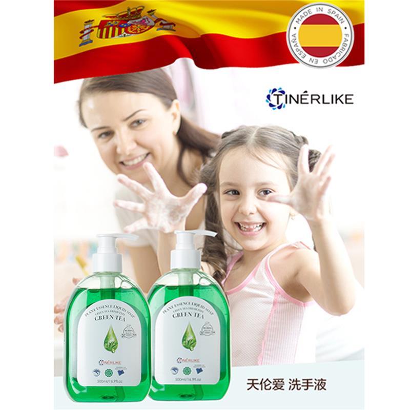 欧洲进口天伦爱 植物精华洗手液(绿茶洁爽型)500ml 1件
