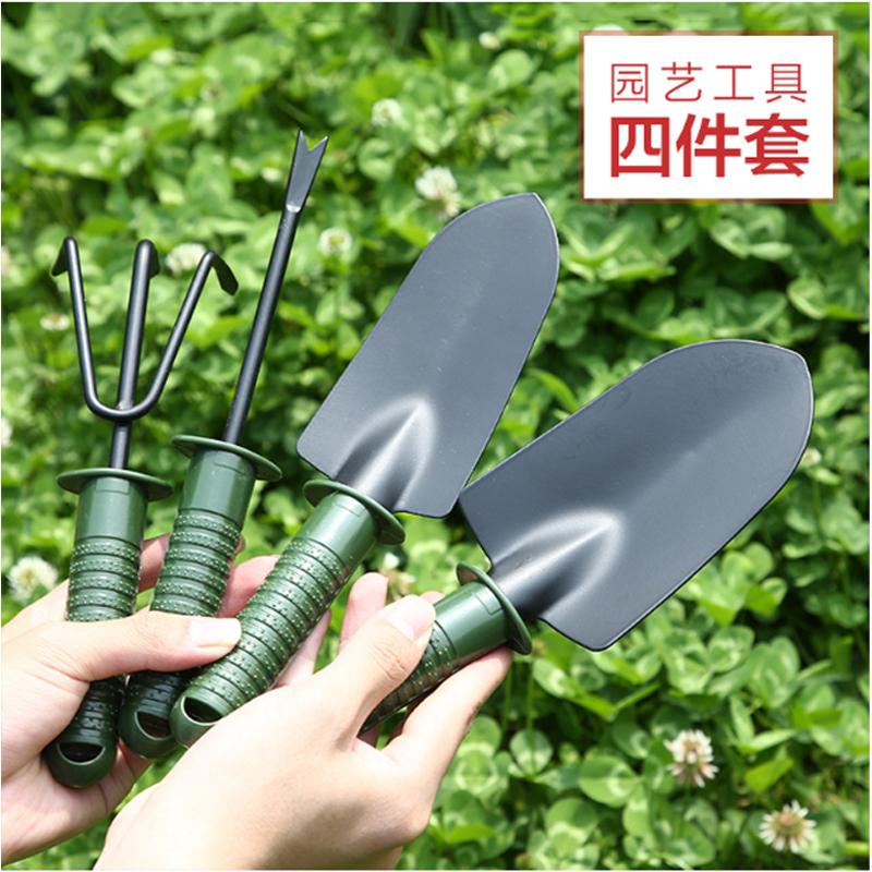 绿柄园艺工具四件套 中号四件套*1套