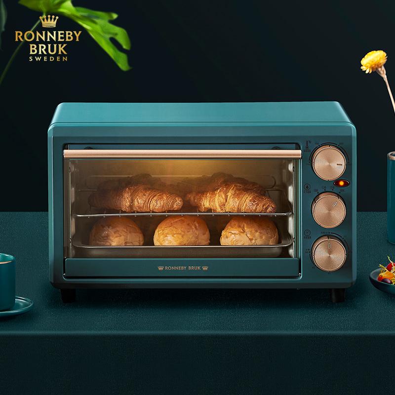 瑞徕德(RonnebyBruk)家用16L电烤箱 智能烘焙 1件