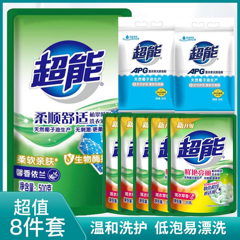 超能洗衣液500g袋装+20gX5袋+皂粉30gX2袋 1件