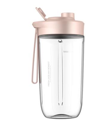 德尔玛迷你无线榨汁机充电果汁杯家用NU05 1件