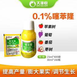 江苏瑞邦丽果玲0.1%噻苯隆可溶液剂 15ml*1袋