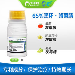 先正达金棠百朵 62%嘧环·咯菌腈水分散粒剂100g 100g*1瓶
