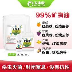 【投放专用】大丰收定制 99%矿物油 1L 1L*1瓶