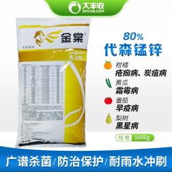 先正达金棠80%代森锰锌可湿性粉剂1000g 1000g*1袋