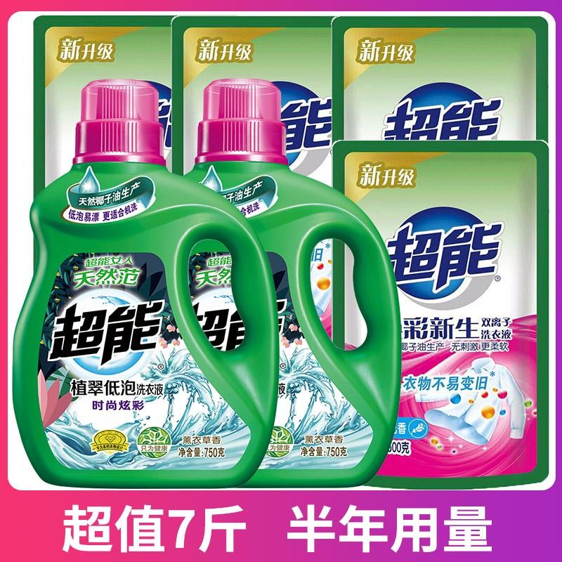 超能植萃低泡洗衣液750g*2瓶+500g*4袋家庭洗护超值 1Pcs
