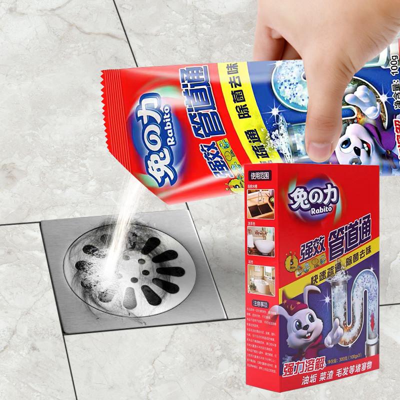 兔の力  管道疏通剂强力溶解厨房下水道堵塞300g*2盒装 1Pcs