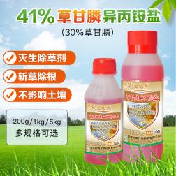 树荣遍地黄41%草甘膦异丙铵盐(30%草甘膦)水剂 5kg*1桶