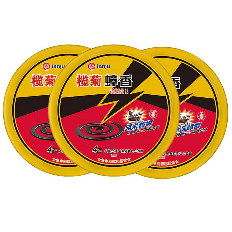 榄菊蟑香3盒灭蟑螂药家用烟熏烟雾剂强力驱除去杀蟑克星神器一窝 1Pcs