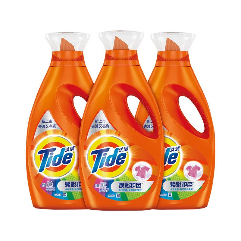 汰渍Tide 焕彩护衣洗衣液700g*3瓶装 1Pcs