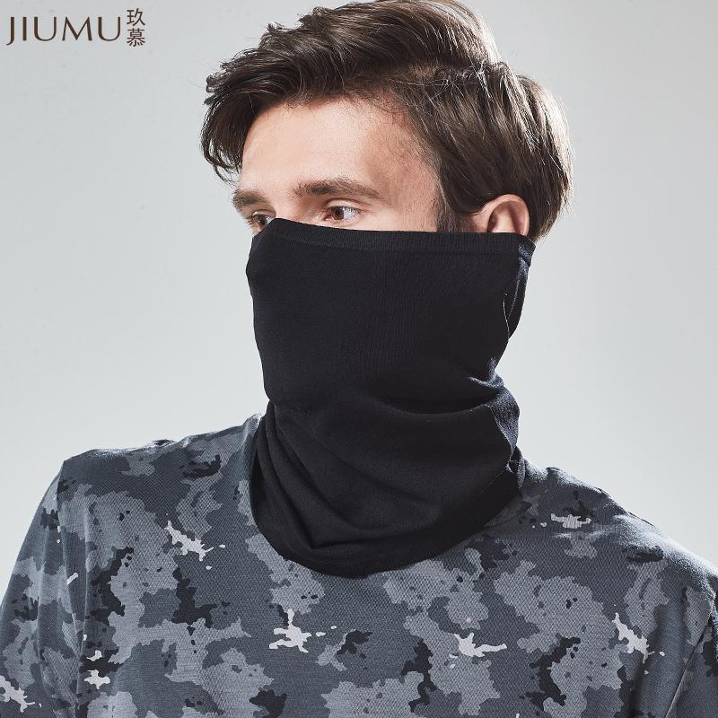 玖慕 男士防晒面罩面巾 遮脸护颈防紫外线骑行面巾黑色 1Pcs