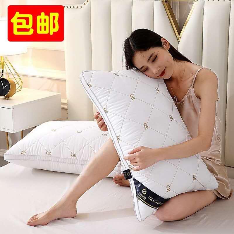 【买一送一】瞿荣 可水洗羽丝枕48*74cm 经典白 1Pcs