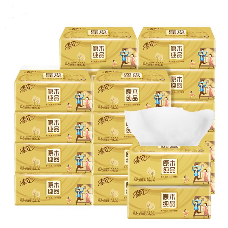 清风抽纸原木金装3层110软抽抽*9包纸巾 婴儿可用家庭餐巾 1Pcs