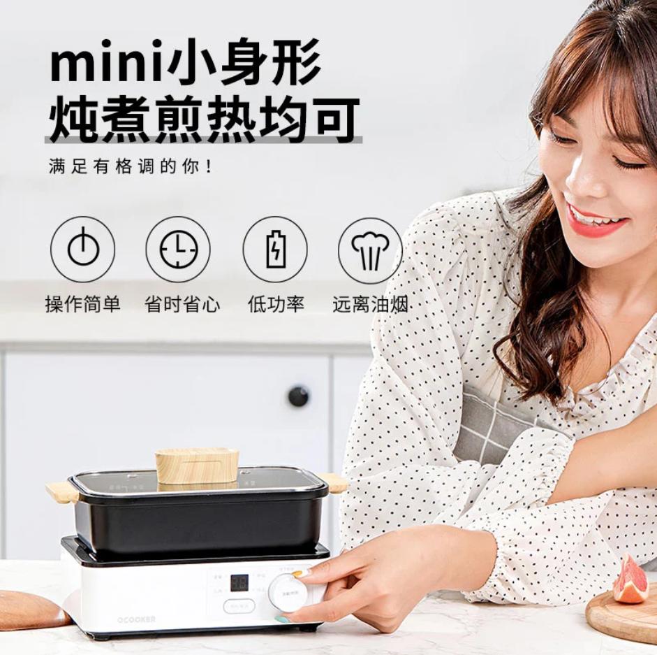圈厨家用迷你午餐机mini多功能锅电炒锅小电锅电热锅 1Pcs