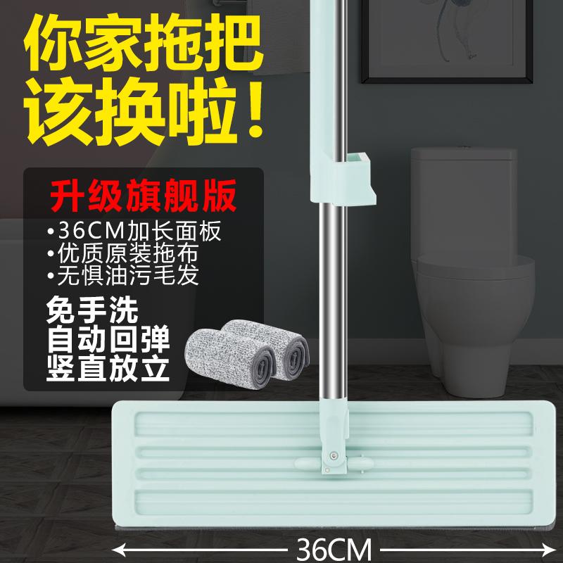 懒人免手洗平板拖把 干湿水两用地拖(2块拖布) 1Pcs