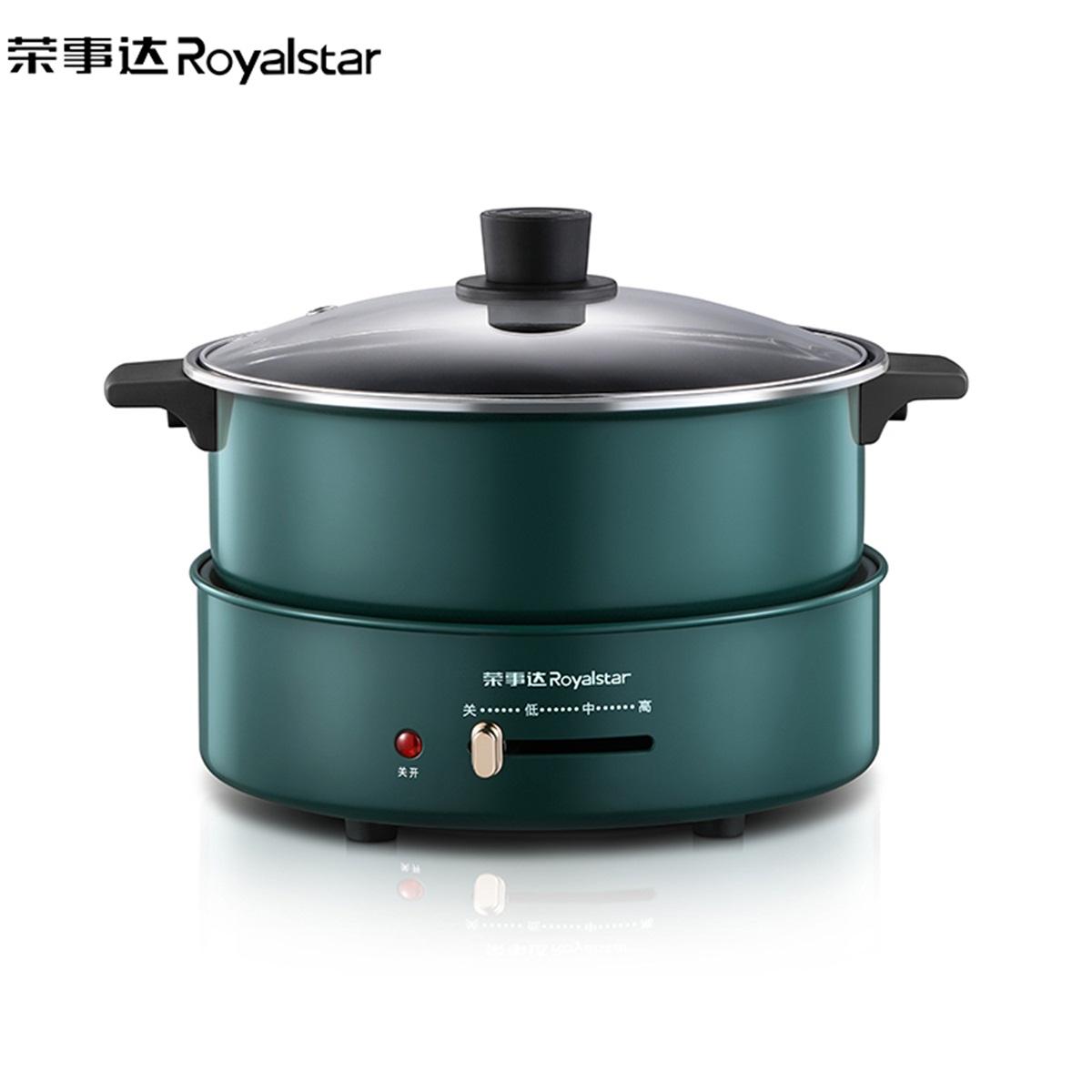 荣事达5升大容量分离式电火锅RHG-B50F(祖母绿) 1Pcs