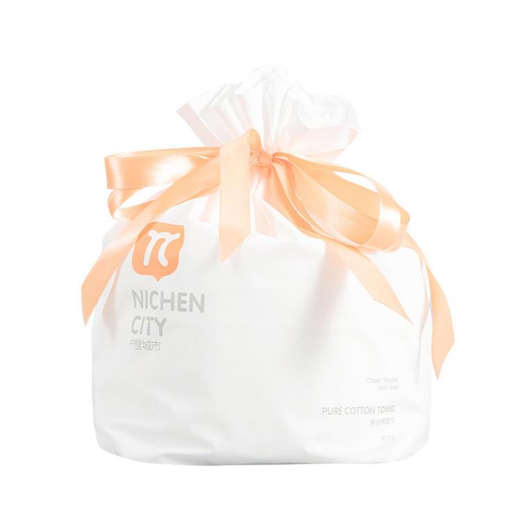 柠橙城市 一次性洗脸巾(80片/卷)纯棉无菌洗面巾 2Pcs