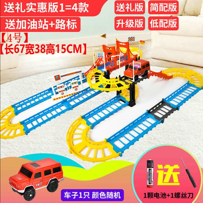 力翔轨道车男女孩儿童玩具电动轨道拼装益智玩具汽车 1Pcs
