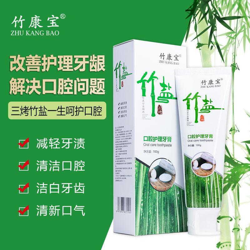 竹康宝 竹盐口腔护理牙膏 100g/支 1Pcs