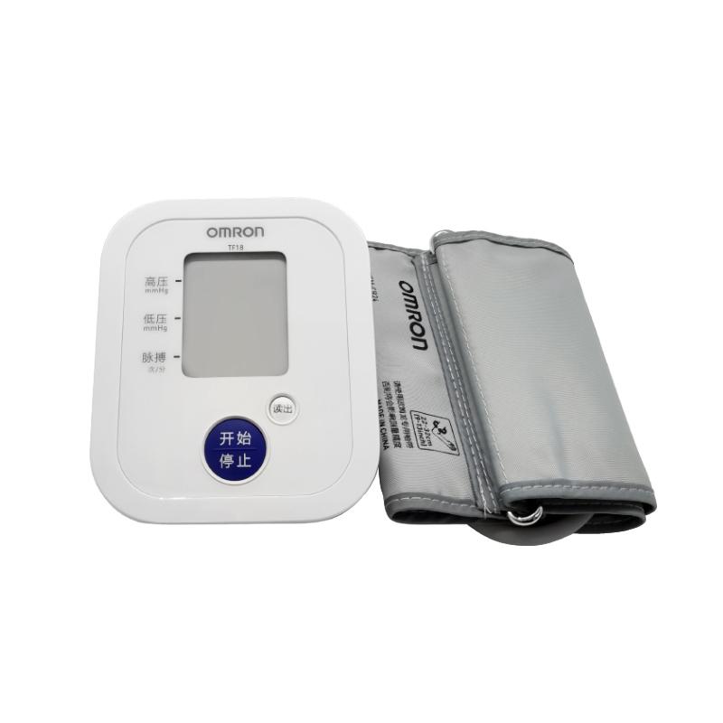 欧姆龙 电子血压计医用家用上臂式血全自动测量血压仪TF-18 1Pcs
