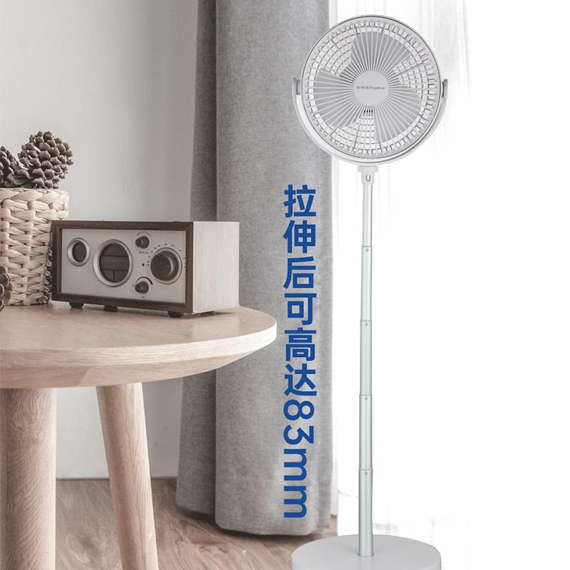 荣事达家用伸缩台式风扇落地扇两用风扇FM-S516 1Pcs