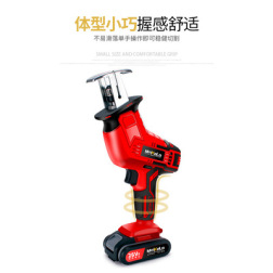 24V锂电家用多功能手提电锯 金属小型马刀锯 1*1套*1套