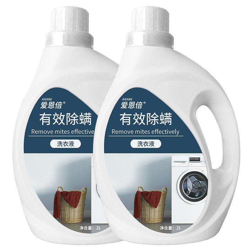 爱恩倍 除菌除螨洗衣液8斤装除菌率99% 家庭装2L*2桶装 1Pcs