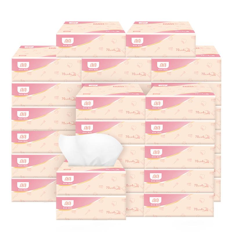 清风真真系列抽纸4层70抽8包取式面巾餐纸 1Pcs