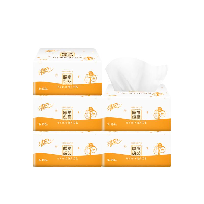 清风 抽纸 3层130抽软抽5包抽取式面巾纸巾 1Pcs