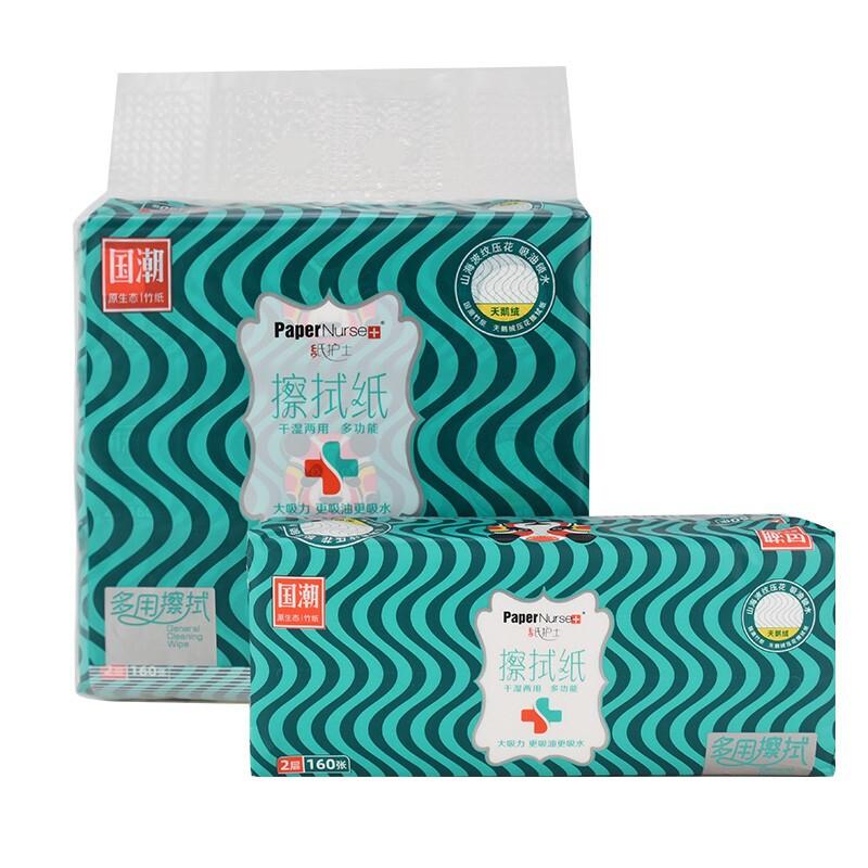 纸护士 厨房纸巾 抽纸 一次性厨房去油纸巾3包家用 1Pcs
