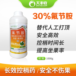 瑞邦顶好30%氟节胺悬浮剂1000g 1000g*1瓶