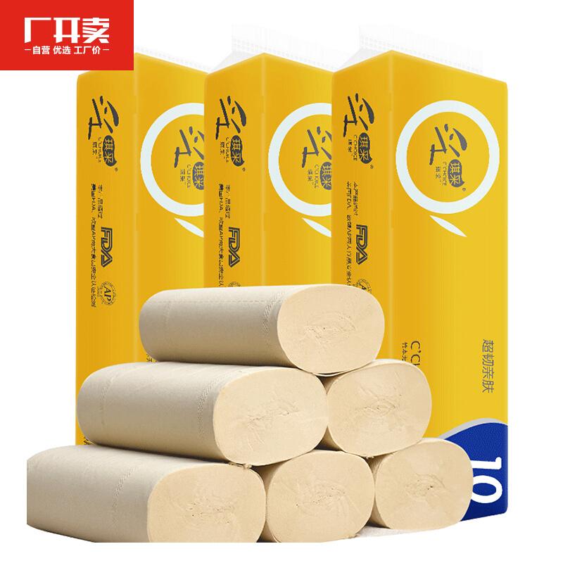 采琪采 卷纸 竹浆本色纸 无芯卫生纸厕纸4层48卷 1Pcs