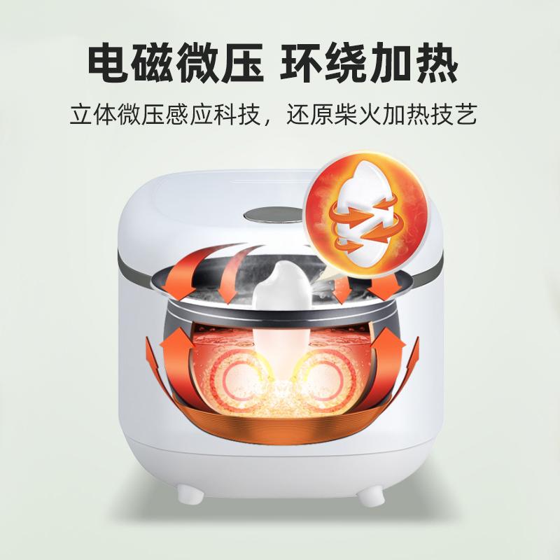创维电饭锅4L大容量智能预约半球内胆多功能焖煮防溢家用电饭煲 1Pcs