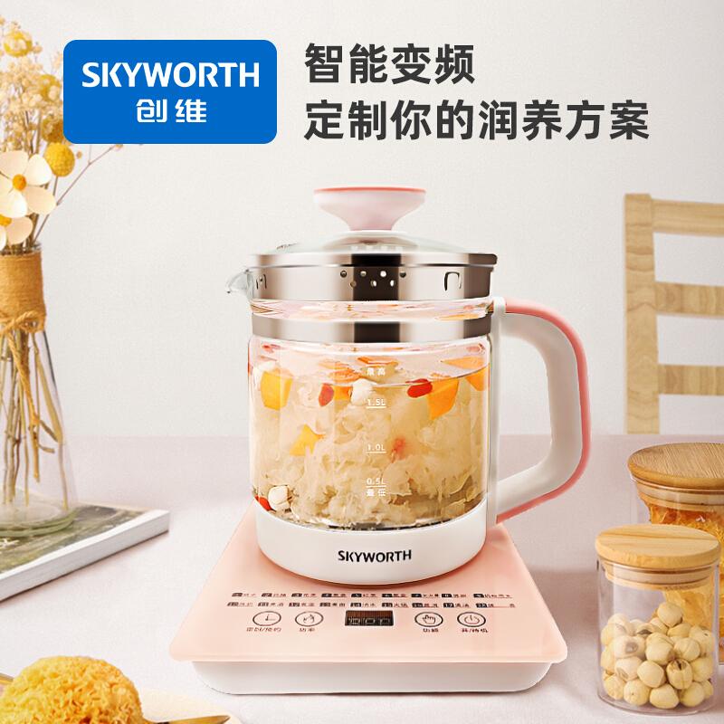 创维 养生壶 高硼硅玻璃全自动家用触控式煮茶器粉色S123 1Pcs