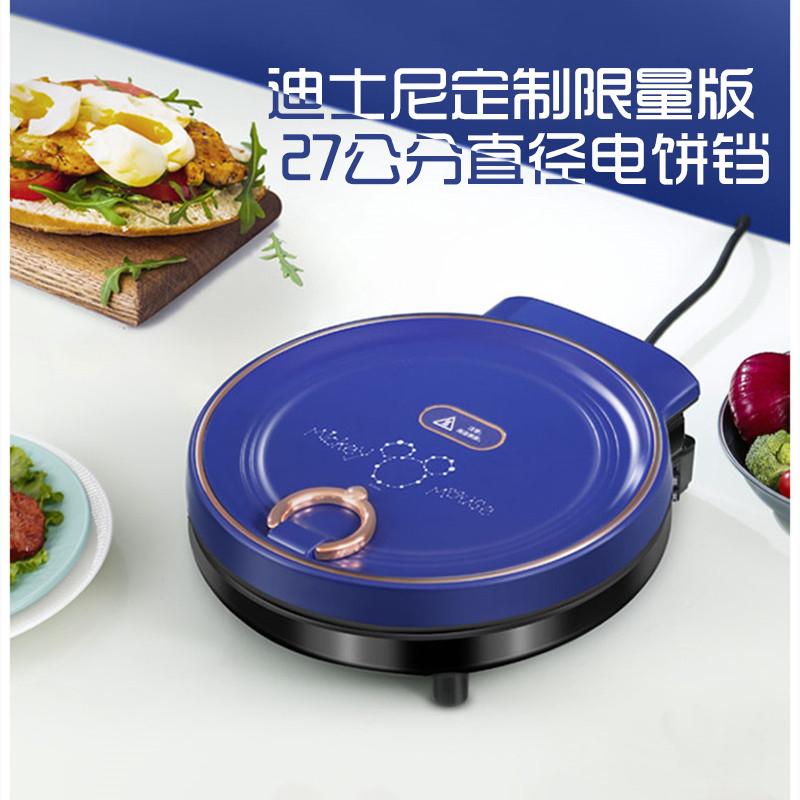 荣事达 亚摩斯迪士尼定制款家用电饼铛AS-B1368 1Pcs