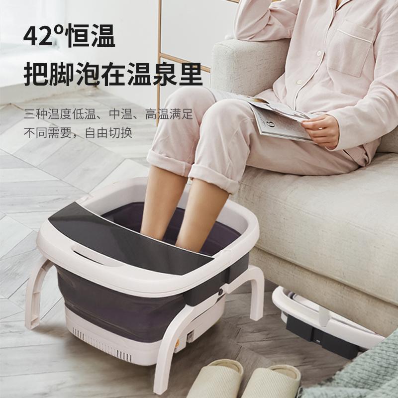 家用电动可折叠加热按摩洗脚盆恒温足浴盆便携式神器灰色 1Pcs