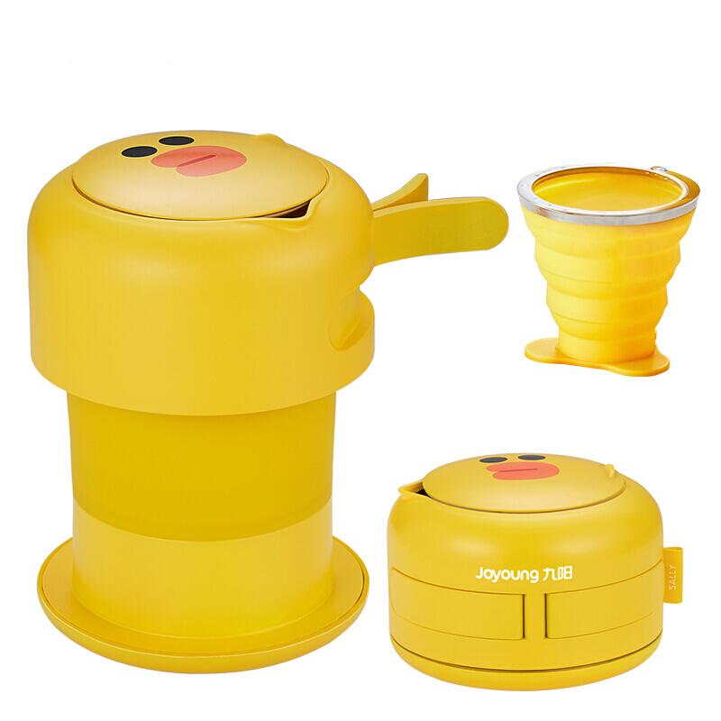 九阳 折叠电热水壶旅行便携式压缩烧水壶家用小电水壶  1Pcs