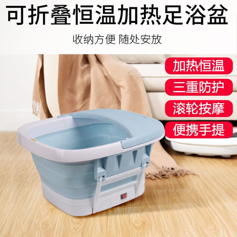 家用可折叠泡脚桶电动加热按摩洗脚盆恒温足浴盆机械款 689B机械款*1Pcs