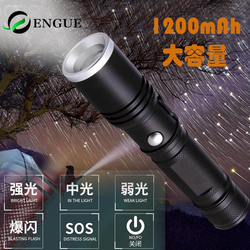 恩谷 USB伸缩变焦强光手电筒EG-112 黑色 1件