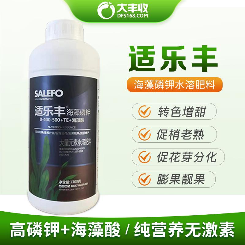适乐丰 0-400-500 大量元素水溶肥 1300g*1瓶
