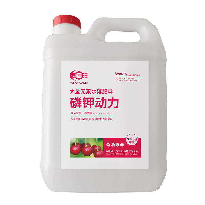 【投放专用】园圃旺 磷钾动力大量元素水溶肥料4500g 4.5kg*1桶