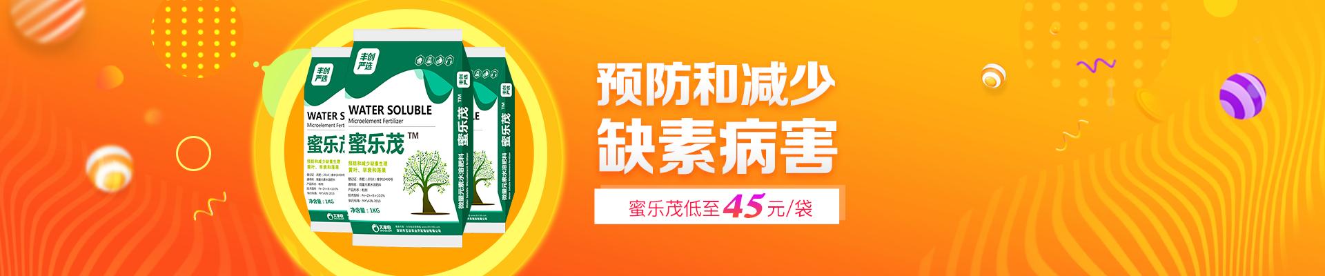 【6月】众筹-蜜乐茂-PC-栏目-轮播
