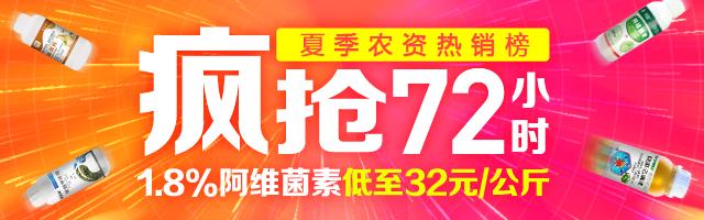 【6月】618热销榜-微信秒杀