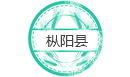 枞阳县振宁农资专营店
